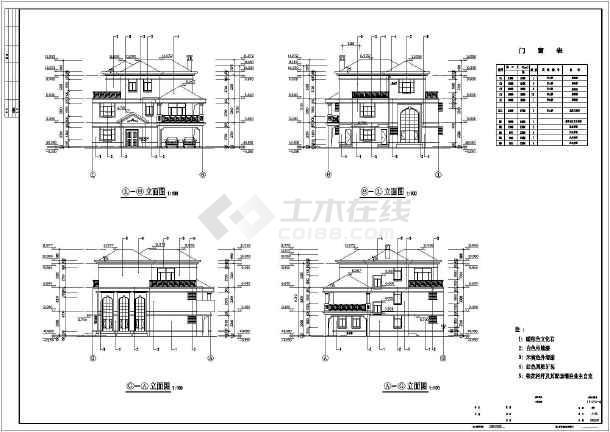 某地小型别墅建筑设计施工图(含效果图)-图1