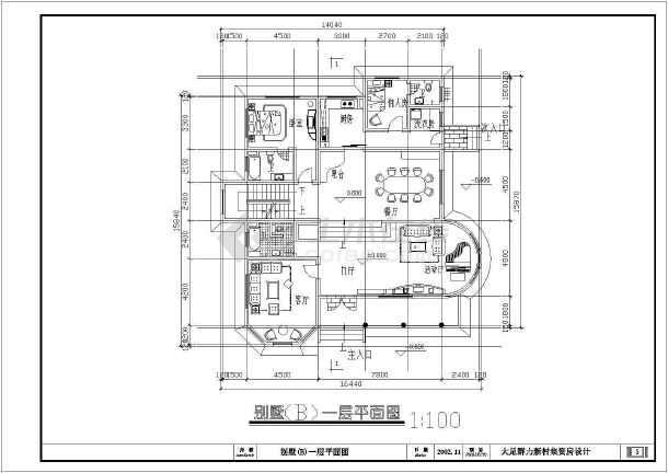 比较详细的一套大足群力新村建筑图-图3