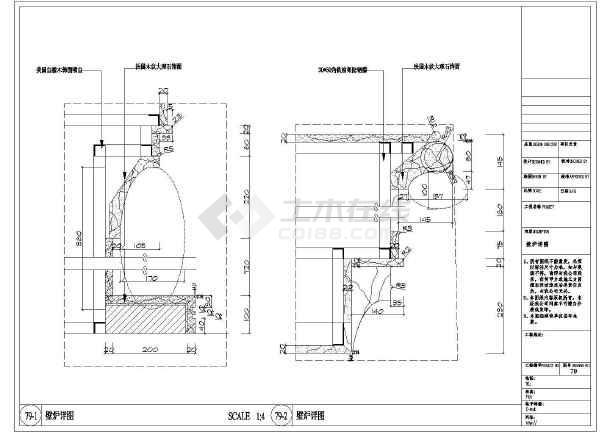 某美式别墅壁炉装修设计节点详图纸(共2张),其中包含:平面图,立面图