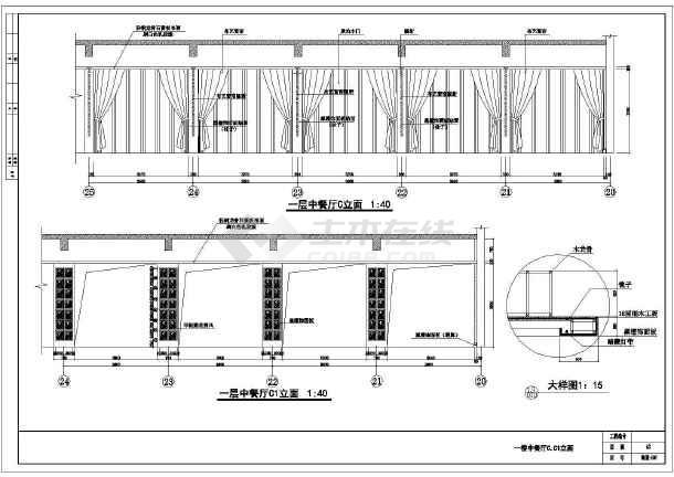 经典中式餐厅施工与设计全套CAD平面图