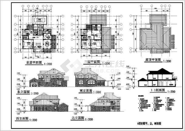 别墅设计方案图的详细CAD建筑图纸-图2