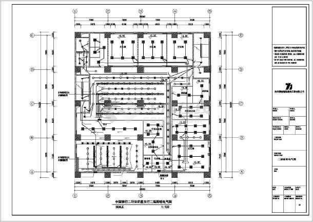 中行方案设计全套cad施工竣工图纸图纸cad有黑边电气预留框图片