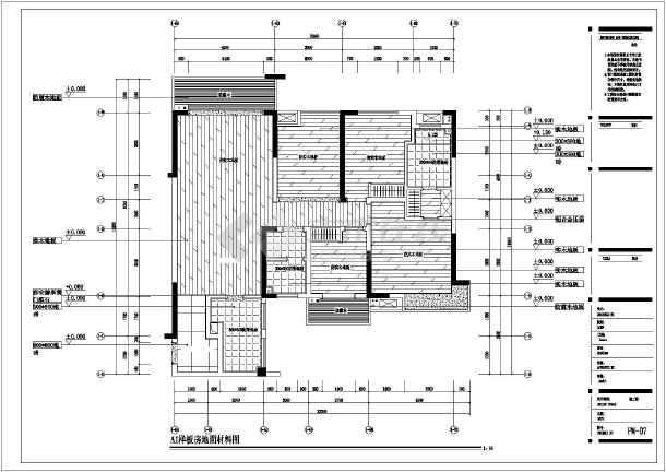 某鑫远文苑一期精装样板房装修设计施工图