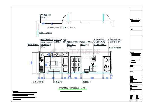 现代三室两厅全套装修设计施工图含实景图片