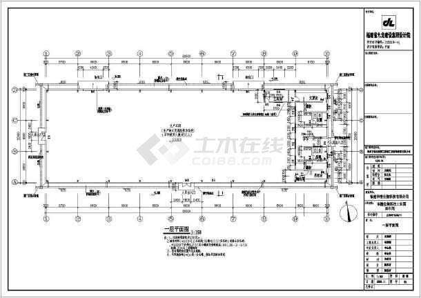 厦门生物科技圆仓库工程cad设计方案图
