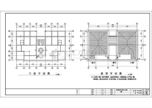 北方某地区豪华别墅建筑施工图(含设计总说明)-图1