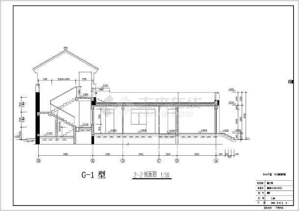 某地经典户型别墅设计施工CAD图纸-图1