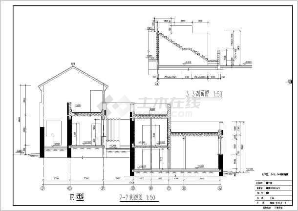 某地经典别墅户型图设计施工CAD图-图1