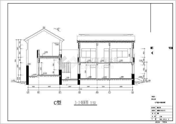 某地区别墅户型图经典设计施工CAD图纸-图1