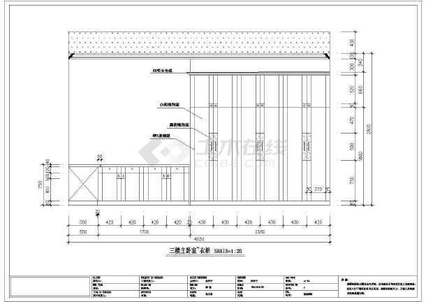 某地区二层小型平面全套室内装修cad别墅施工图钱的西安别墅多少图片