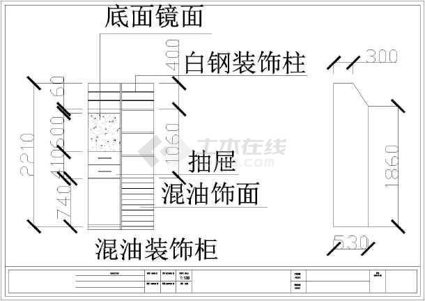 某区域时尚简约装修设计施工图(共10张)图片