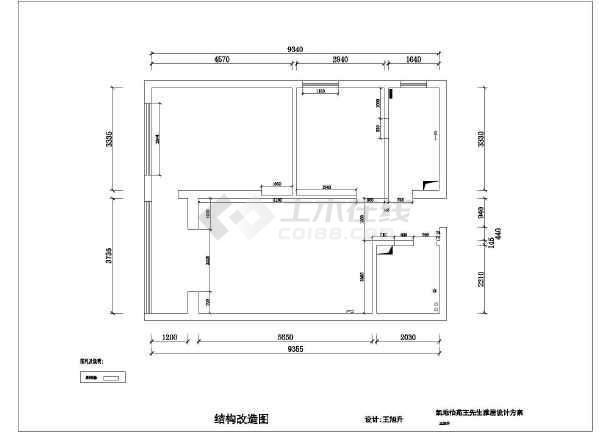 某地区小户型装修设计cad设计施工方案图
