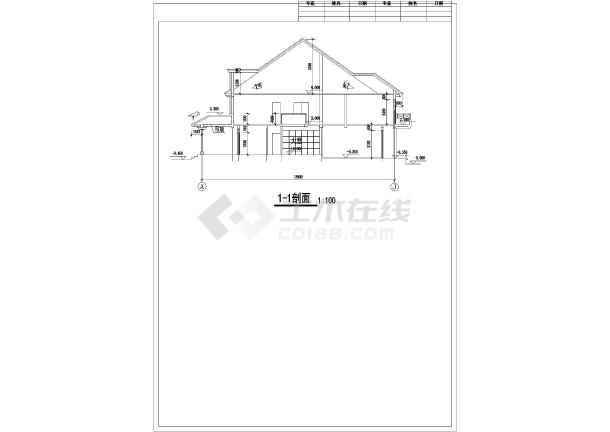 某地区多层大单体别墅建筑设计施工总套图-图3