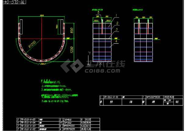 路桥工程渡槽结构与模板CAD设计套图-图2