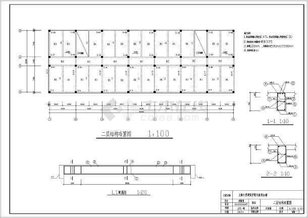 【毕业设计】大学行政综合楼结构设计-图3