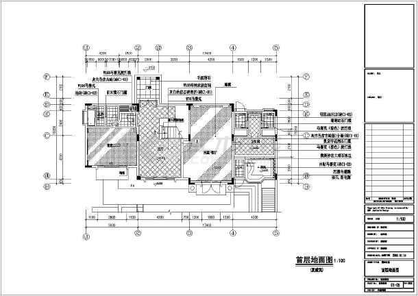 某现代小区别墅装修设计施工CAD图纸 全套
