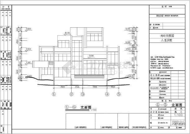 某地区的别墅园A户型别墅建施图纸-图1