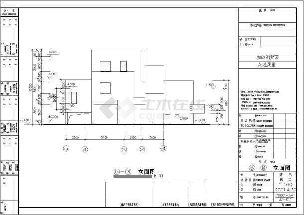 某地区的别墅园A户型别墅建施图纸-图2