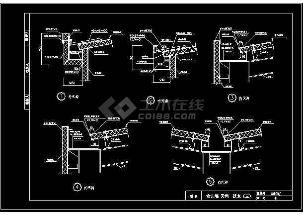 钢结构建筑构造图集-图2