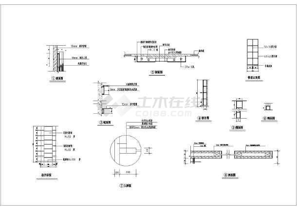 某地万欢别墅建筑设计方案图纸(全套)-图1