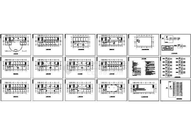 数码多联电气设计-图1
