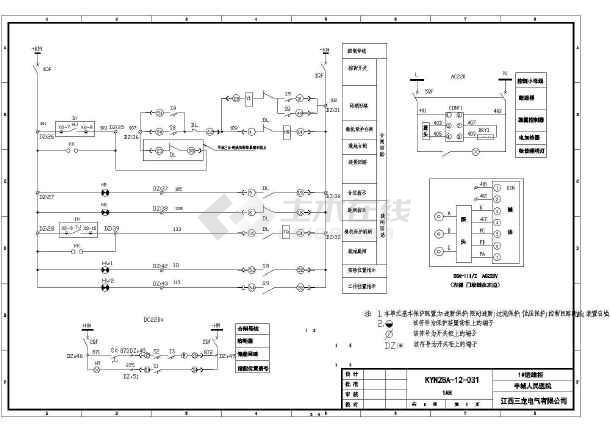 某地区中置柜一二次接线电气cad设计施工图