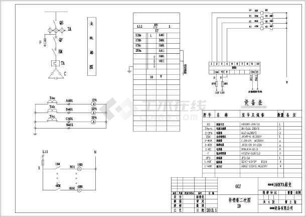 某地区某160KVA图纸路灯cad箱变电气crh5图纸图片
