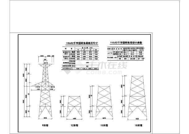 某地区35-110kv铁塔电气cad设计图