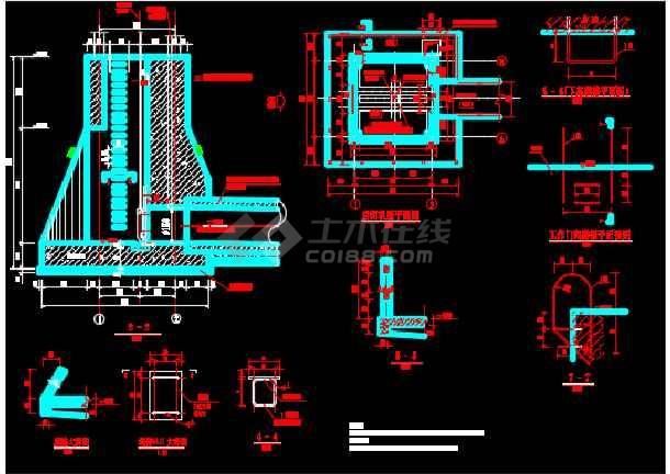 水库除险加固项目施工图(涵管启闭机工作桥)-图3
