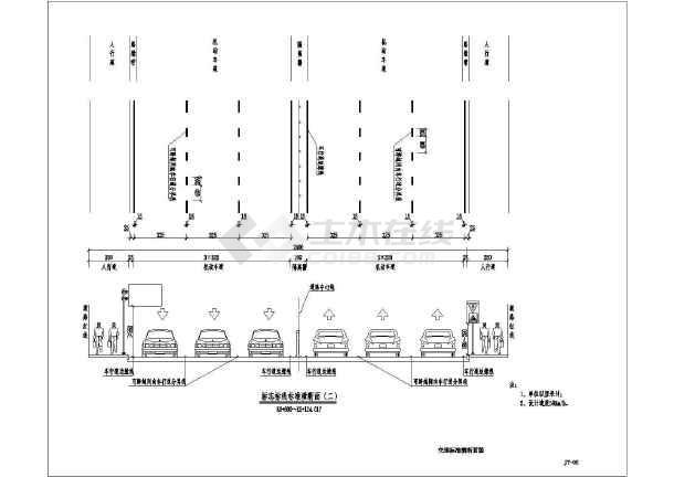 市政道路交通工程标志标线施工图-图1