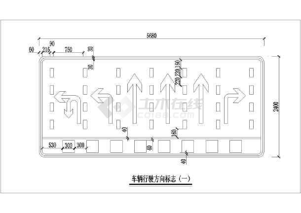 市政道路交通工程标志标线施工图-图2
