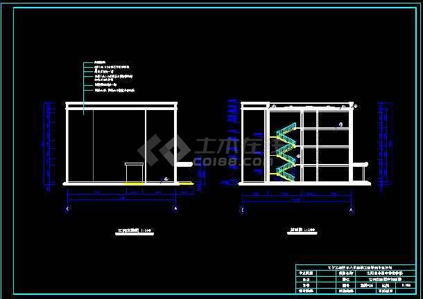 5991平米四层中学教学楼建筑、结构毕业设计(含图纸、开题报告、摘要、翻译、目录、)-图1