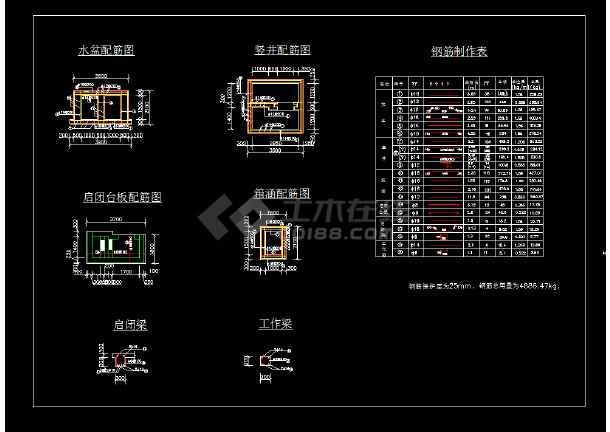 信丰排灌站设计cad详细建筑施工图-图3
