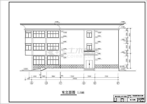 某三层行政办公楼建筑设计方案图纸