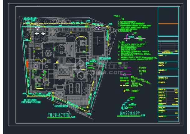 南昌某别墅给排水CAD施工详图-图1