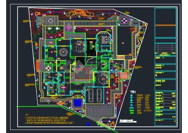 南昌某别墅给排水CAD施工详图-图2