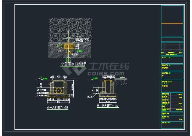 南昌某别墅给排水CAD施工详图-图3