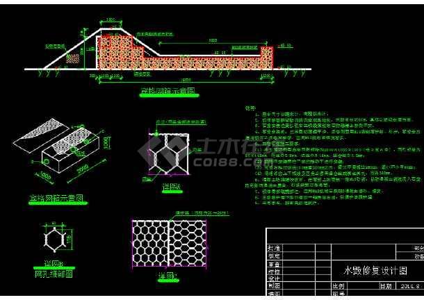 格宾石笼拦河坝水毁修复CAD设计图-图1