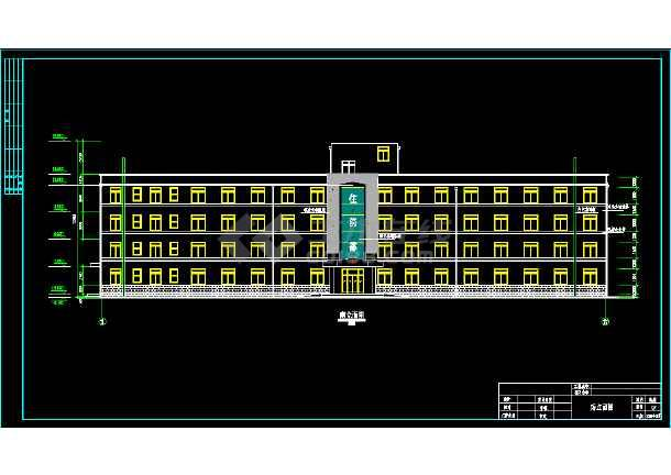 某西北地区的医院住院楼建筑CAD施工图纸-图2