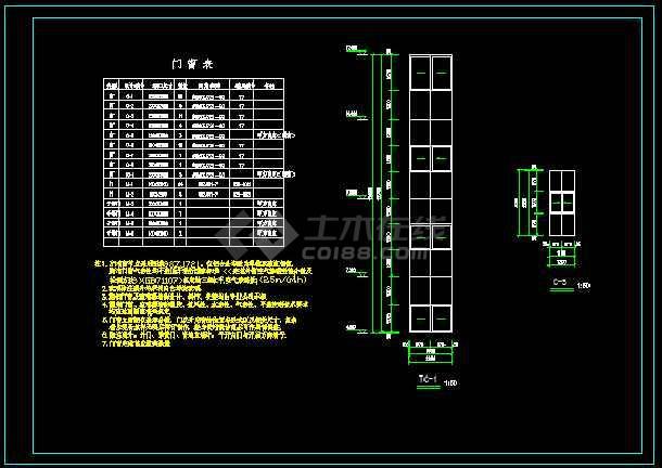 3341.67平米五层框架结构教学楼建筑结构施工图-图3