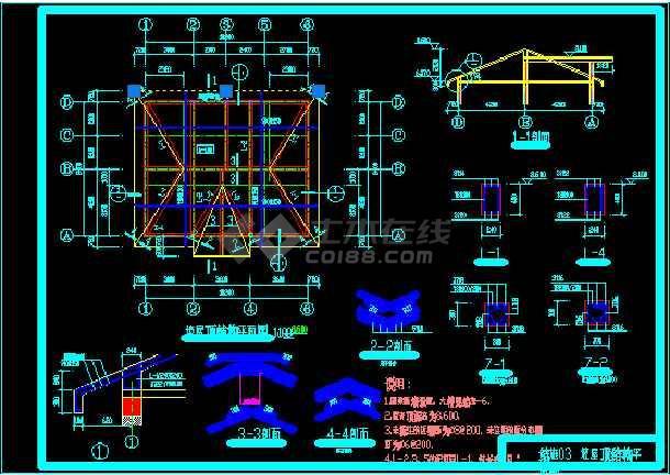 【2层】152平砖混住宅楼土建工程图纸v图纸工珠绣清单图片