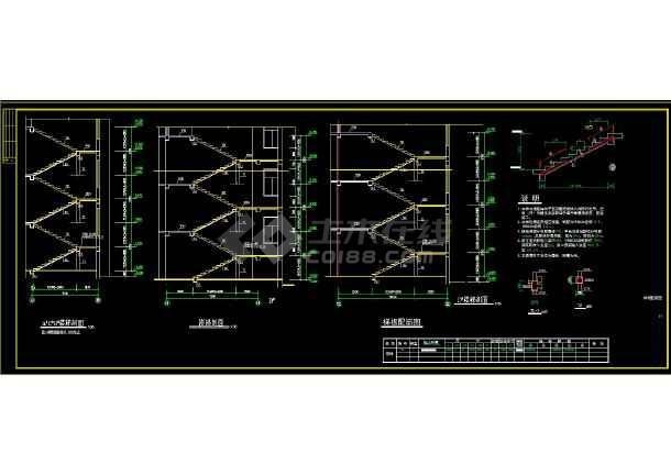 丽水某地区教学楼钢结构工程设计cad图纸