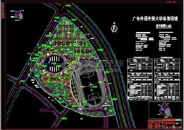 某外语外贸大学体育场馆建筑CAD设计图纸-图1