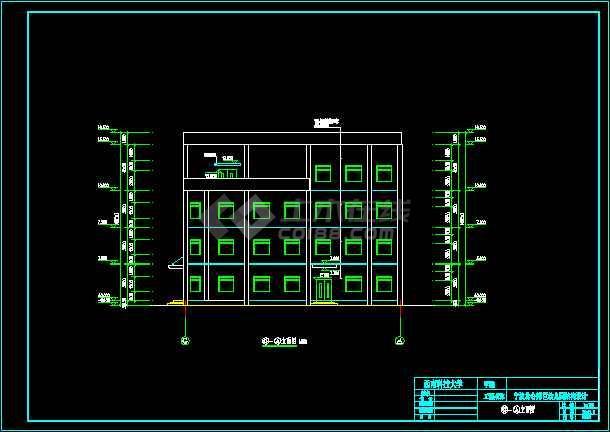 某4层幼儿园全套设计 (2000~3000平,含计算书,建筑图,结构图,毕业答
