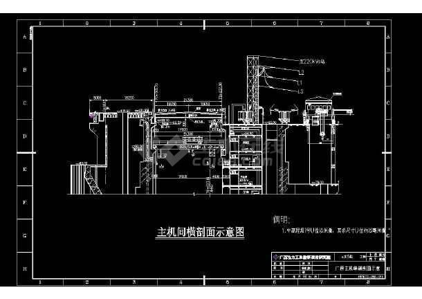 某地区某水利发电厂钢结构工程设计cad图纸