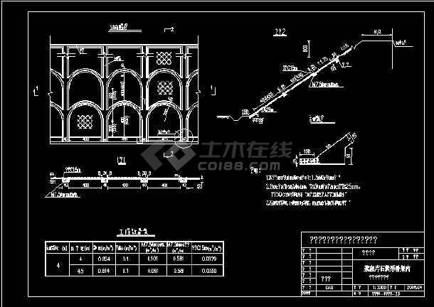 总长1100米路基宽度为27m四车道说明及CAD图(公路路线平、纵、横设计,路基工程设计,路面工程设计,桥型、涵洞设计,施工组织设计)-图1