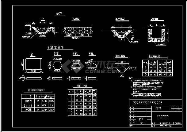 总长1100米路基宽度为27m四车道说明及CAD图(公路路线平、纵、横设计,路基工程设计,路面工程设计,桥型、涵洞设计,施工组织设计)-图3