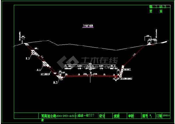 工程车道26宽度路基宽4×3.75米代表一级四车公路ME中什么米行管廊图纸?图片