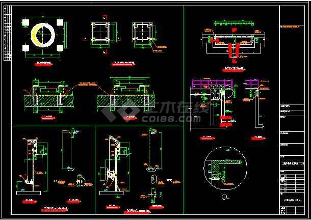 污水处理厂工程改良型卡式氧化沟设计CAD施工图-图1