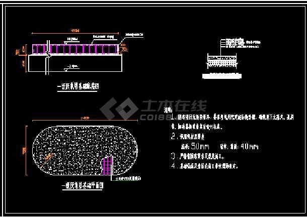 污水处理整改工程施工图纸(含土建、管道竣工图、设备图)-图3